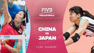 China v Japan highlights - FIVB World Grand Prix