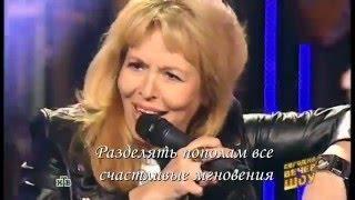 Ольга  Кормухина и Алексей Белов Поздравление с Годовщиной свадьбы