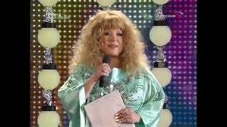 Алла Пугачева - My Love Goob Bye (Новая Волна, 2008)