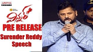 Repeat youtube video Director Surender Reddy Speech    Winner Movie Pre Release Event    Sai Dharam Tej, Rakul Preet   
