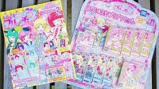 Kiratto Pri☆Chan Mirai & Emo Card PriTicket Set AND Season 2 Fan Book!