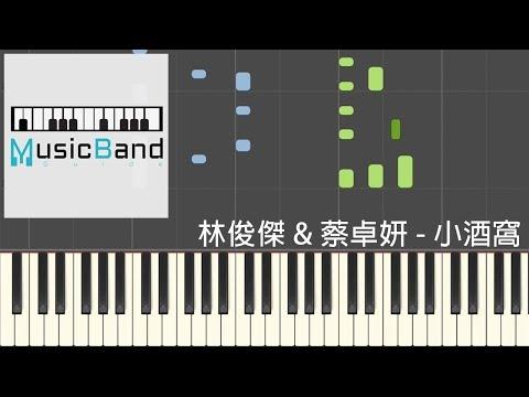 林俊傑 JJ Lin & 蔡卓妍 A-Sa - 小酒窩 Dimples - 鋼琴教學 Piano Tutorial [HQ] Synthesia