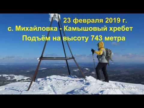 Александровск-Сахалинский район. Подъём на лыжах на высоту 743 метра