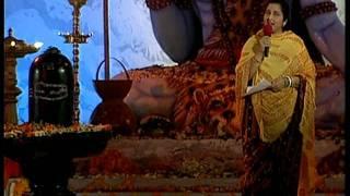 Sheesh Gang Ardhang Parvati [Full Song] By Anuradha Paudwal - Maha Shiv Jagran
