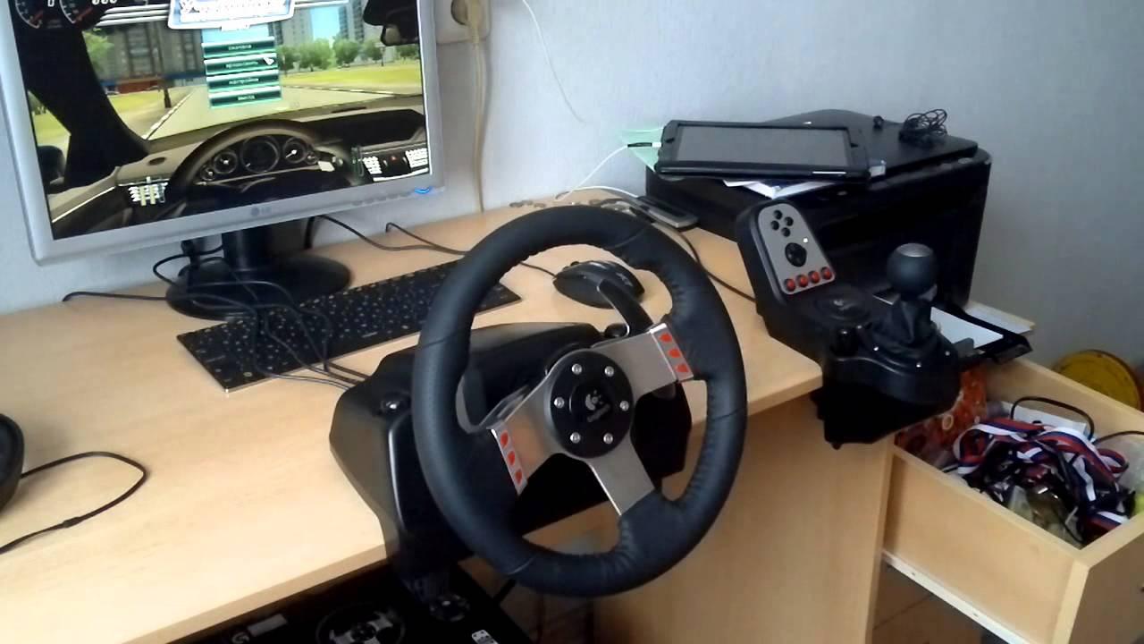 как сделать руль на 450 градусов - YouTube