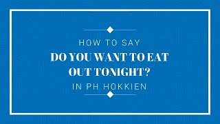 Play Do You Want to Go Out Tonight