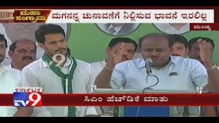 CM HDK Campaigns For Son Nikhil in Mandya, Speaks Over Airlifting Ambareesh\'s Dead Body To Mandya