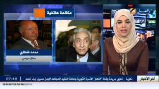 مباشر : محمد قنطاري .. حسين أيت احمد ترك بصمة في تاريخ الجزائر