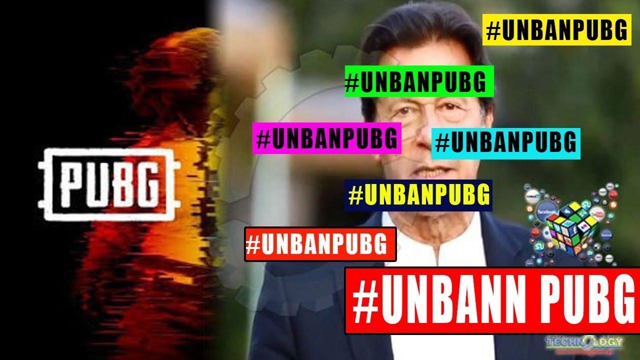 #UnBanPUBGinPakistan - Predator Live