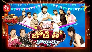 Jabardasth | 22nd July 2021 | Full Episode | Hyper Aadi,Anasuya,Immanuel | ETV Telugu