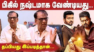 BIGIL 300 கோடின்னு இவரு கணக்கு பாத்தாரா? - Exclusive Interview with Producer K Rajan | Cineulagam