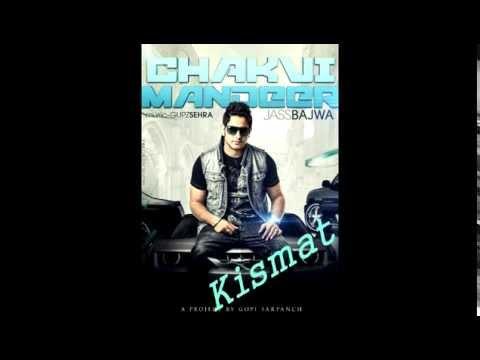 Kismat- Jass Bajwa || Full Song || BeatDrop Records || Latest Punjabi Song 2014