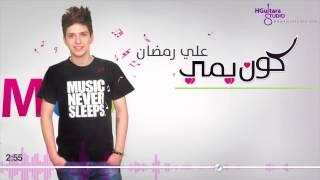 Video Ali Ramadhan - Kon Yame (Official Lyric Clip) | 2014 | علي رمضان - كون يمي download MP3, 3GP, MP4, WEBM, AVI, FLV Juni 2018