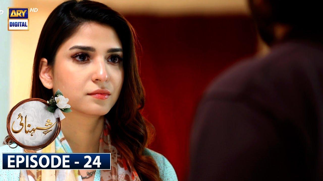 Download Shehnai Episode 24 - 1st August 2021 - ARY Digital Drama