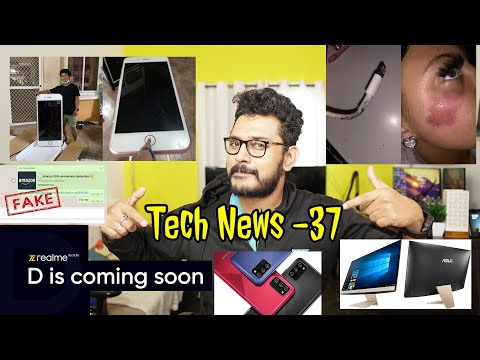 Tech ನ್ಯೂಸ್: ಚೀಪ್ iPhone, ಚಾರ್ಜರ್ ಗೆ ಬೆಂಕಿ ಬಿತ್ತು, Bitcoin ಕೊಟ್ರೆ tesla ಕಾರ್, WhatsApp scam,realme D