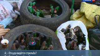 Крыши Домов Облюбовали Снайперы Наемники. 2014