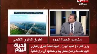 وزيرالنقل: ضوابط لتقنين أوضاع «أوبر و كريم» في مصر