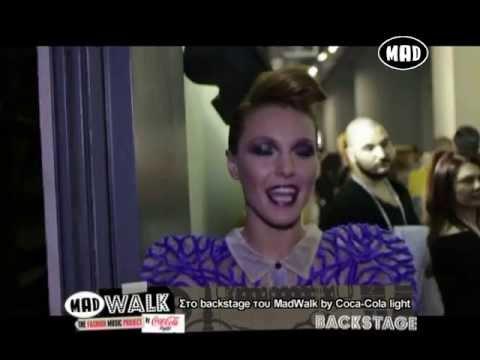 MadWalk by Coca-Cola light, backstage αποκαλύψεις! (part1)