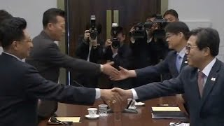 DPRK and ROK High level officials in sports field attend meeting