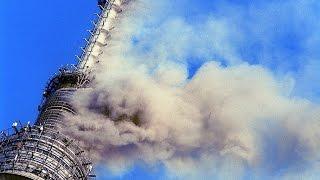 Останкинская телебашня. Пожар на телебашне с 27 по 28 августа 2000 г. [РАРИТЕТ]