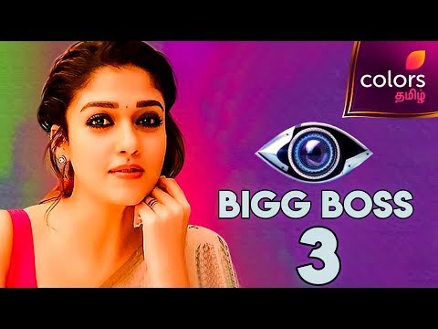 BIGG BOSS 3 : Nayanthara Becomes the Host?   Vijay TV   Latest Tamil Cinema News