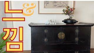 평안도 책장과 곱돌 그릇
