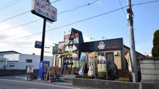 さいたま市桜区の不動産情報! 売地 中浦和駅 栄和小学校 土合中学校