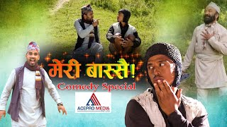 Meri Bassai ll Special Episode  by Ace Pro Media