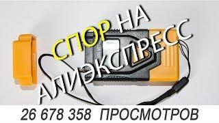видео Как вернуть деньги на Aliexpress.com? Все ситуации