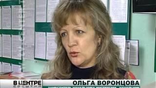 Права и обязанности налогоплательщиков(, 2013-11-07T15:08:23.000Z)