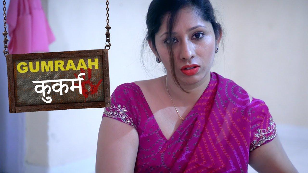 मदमस्त - Madmast - Episode 85 - Play Digital India