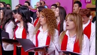 جوقة الأردن البيزنطية تؤدي ترانيم العيد المجيد 1