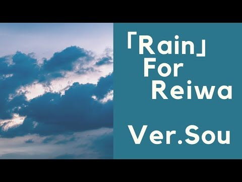Rain (Việt Sub)
