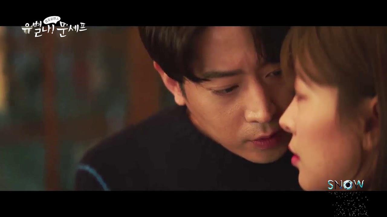 [Official MV]유별나! 문셰프 OST Part.10  주종혁 - fool in love 뮤직비디오