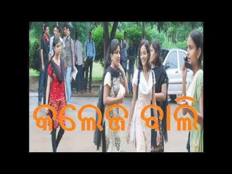 College Bali   Odia Song With Shayari   Very Much Fun