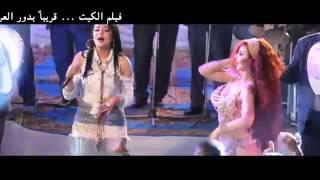 اغنية     بتناديني تاني ليه     غناء    يسرا     من فيلم    الكيت      YouTube