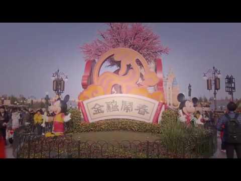 China Sping Festival At Shanghai Disneyland
