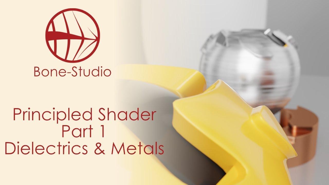 Blender Principled Shader Unleashed - Evermotion