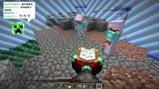 Minecraft Tuesday 第二屆 UHC 大賽【重賽】- EP.7