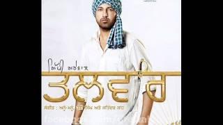 Talwar- gippy grewal new song ft honey singh 2011