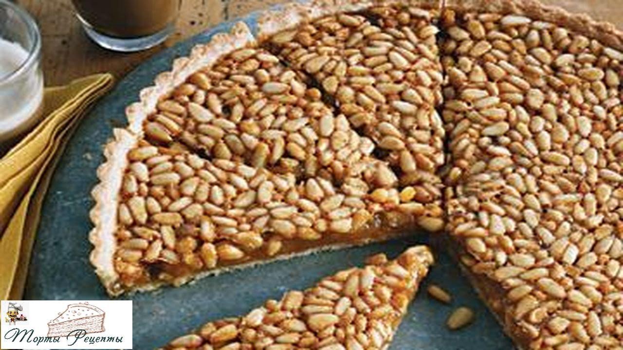 Цветочный мёд с кедровыми орешками 1кг (1350р). + стеклобанка (150р). Мёд с ядрышками сибирского ореха. Орех шелушится на пасеке андрея медоноса, на специальном оборудовании, руками чулымных хакасов. Очень вкусное и полезное лакомство!. Мёд является природным консервантом,
