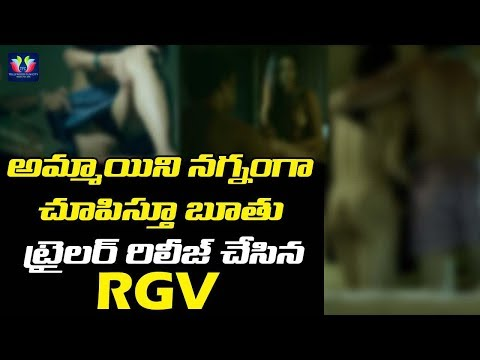 rgv-guns-and-thighs-bold-web-series-trailer- -review- -telugu-full-screen