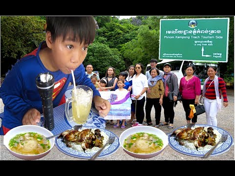 Trip to Kampong Trach Mountain Resort at Kampot Province in Cambodia