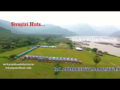 Sri sai balaji tourism