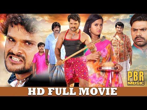 Khesari Lal Yadav, Kajal Raghwani | 2019 की सबसे बड़ी FULL Bhojpuri Movie | Bhojpuri Film 2019