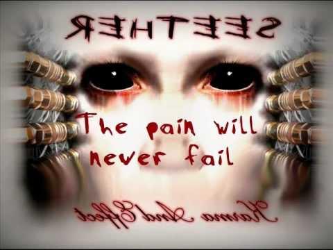 Seether  Remedy lyrics
