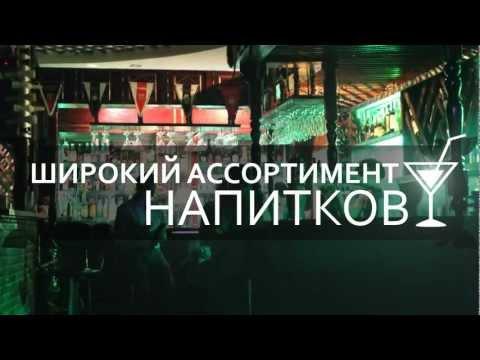 Афиша Пскова. Развлечения
