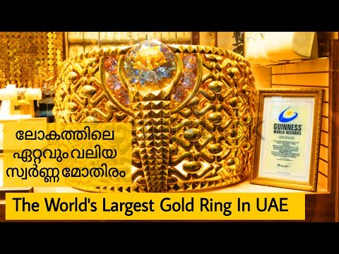 Dubai Gunnies World Record's Gold Souq   DXB Travel Vlog-3   Tourist Place Attractions   Deira UAE
