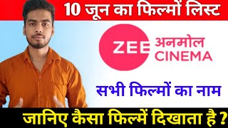 Zee Anmol Cinema पर आने वाले फिल्मों का लिस्ट   Zee Anmol Cinema on DD Free Dish