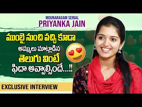Mounaragam Serial Heroine Ammulu Real Life Story | Priyanka Jain Exclusive Interview | SumanTV